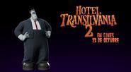 Отель 1