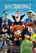Hotel Transylvania 2 Theatrical Poster