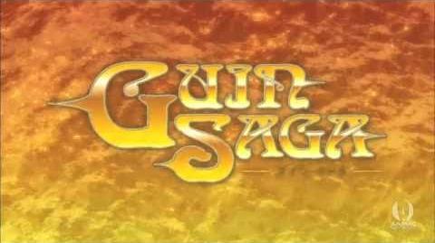 Guin Saga - Opening Credits