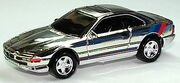 BMW 850 FR