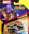 Thanos (FLG53) 01