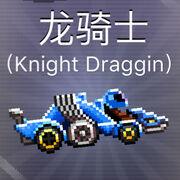 Knight Draggin pixelated