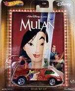 Mulan (2020)Card