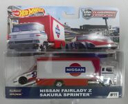 Sakura Spriter And Nissan Fairlady Z