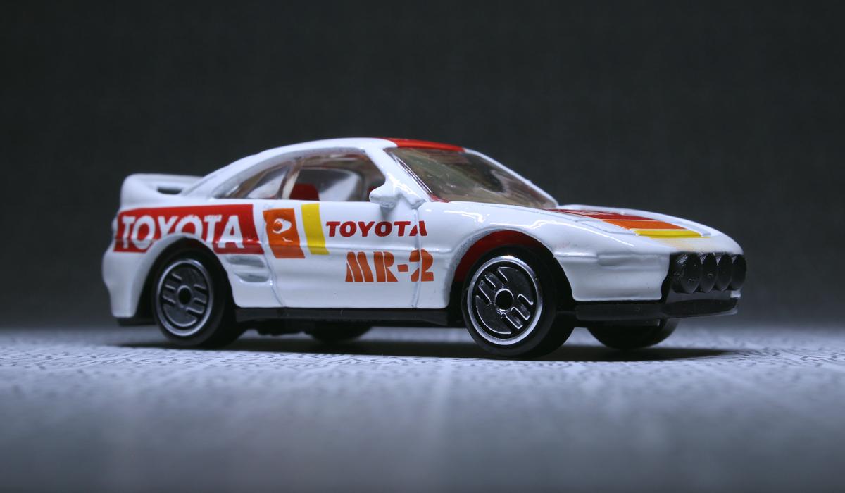 The Toyota MR2 ...