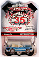 Hot Wheels 17th Collectors Convention Firebird