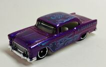 55 Chevy 2020 Mystery Car Ser 2. Persp