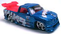 Super Tuned blue First Edition 2001 closed wing