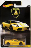 DWF22 Lamborghini Murcielago package front