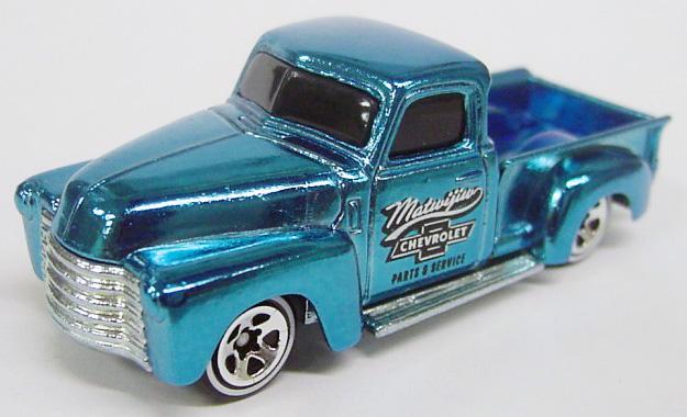 File:52 Chevy - Classics Ice Blue.jpg