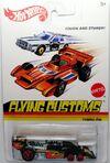 Tyrrell P34-2013 Flying Customs