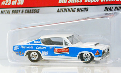File:Plymouth Barracuda Bill Stiles.jpg