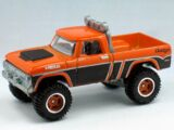 '70 Dodge Power Wagon