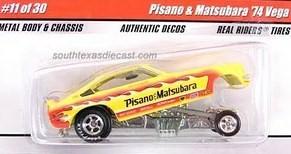 File:Pisiano & Matsubara '74 Vega.jpg