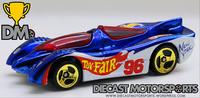 Power Pistons DM '96 ToyFair