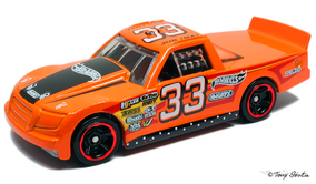 Circle trucker 2011 orange