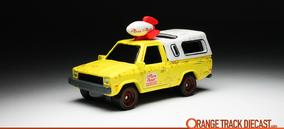 Pizza-planet-truck-19-replicaentertainment-toystory-1200pxotd