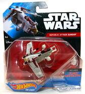 Republic Attack Gunship (CGW58) 02