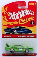'70 Plymouth Superbird 2007 Classics Series 3 - Green