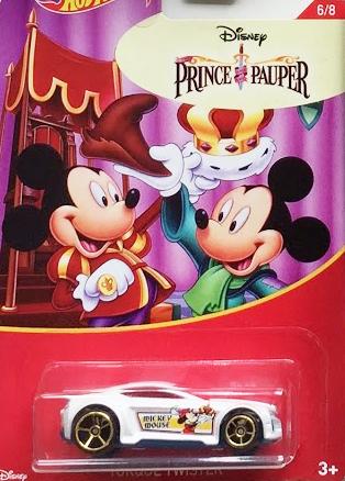 File:2018 Disney Torque Twister.jpg