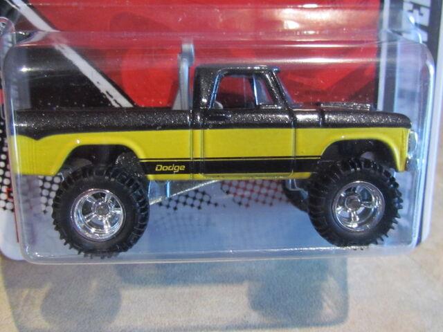 File:Hot wheels 004.JPG