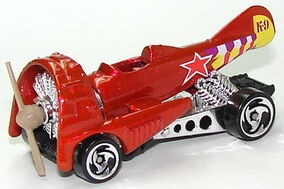 Dofighter RedSB