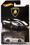 DWF23 Lamborghini Reventon Roadster package front
