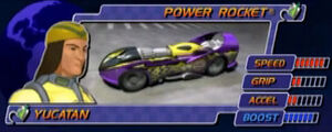 20PowerRocket