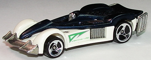 File:Road Rocket WhtBlk.JPG