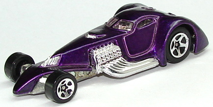 File:Hammered Coupe Prp.JPG