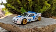 RS 200 loose