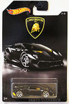 DWF28 Lamborghini Sesto Elemento package front
