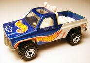 Bywayman - 96 Race Team II