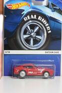 Datsun 240Z (3)