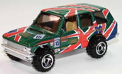 File:Range Rover Grn.JPG