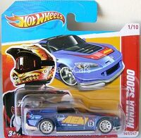 Honda S2000 (V5377) (pack) 01
