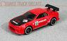 Nissan Skyline R32 - 16 Gran Turismo 600pxOTD