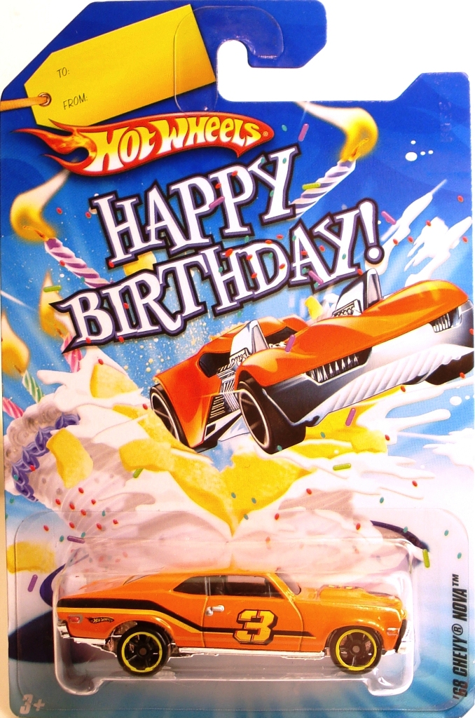 Gift Cars Hot Wheels Wiki Fandom Powered By Wikia