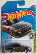 Nissan Silvia (S13) (GHB40)