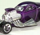 1/4 Mile Coupe