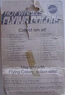 1974 LArge Charge-red flying colors-die cast in yellow- 74 check list back