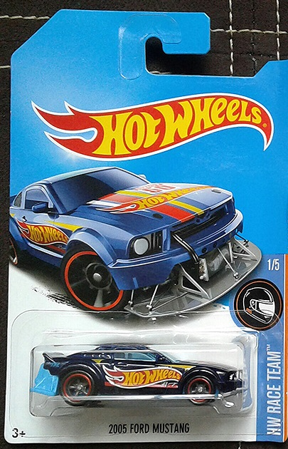hot wheels 2014 super treasure hunt list
