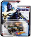 Thanos (GFN15) (Pack)