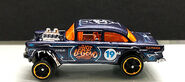 55 Chevy Bel Air Gasser Amazon Exculsive
