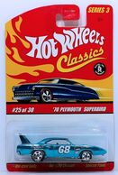 '70 Plymouth Superbird 2007 Classics Series 3 - Blue