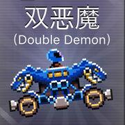 Double Demon pixelated