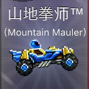 Mountain Mauler pixelated