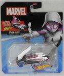 Spider-Gwen (AF) (FLG56) 01