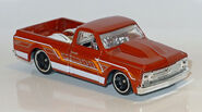 67' Chevy C10 (4199) HW L1180091