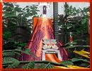 03 - Greenhouse